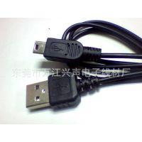 厂家供应  苹果型USB转DC接口线/音频线/数据线