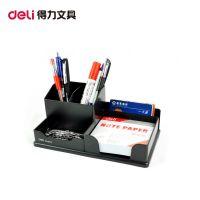 得力9111笔筒 创意时尚办公笔筒 多功能笔筒名片盒笔座