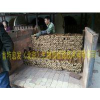 开木炭厂有什么手续 环保木炭生产线 木炭机制造厂家 锯末木炭机设备