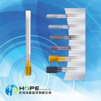 自锁螺纹丝锥EMUGE埃莫克自锁螺纹丝锥防松螺纹丝锥 优质供应