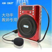 先科数字点歌老年人插卡音箱音响收音唱戏机录音教学MP3扩音器