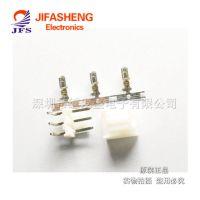 继发盛|VH3.96接插件-间距3.96MM-插头+弯针座+端子-VH3.96-3P