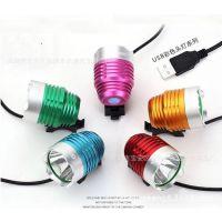 自行车灯 t6强光led充电头灯 t6USB接口自行车头灯 强光头灯10w