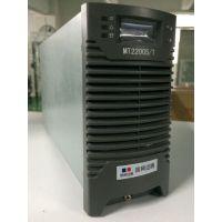 MT22005/T开关电源模块