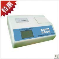 供应农药残留检测仪价格,农药残留速测仪厂家