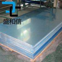 供应2A16高强度耐腐蚀铝合金板 2A16铝板厂家直销 佛山现货