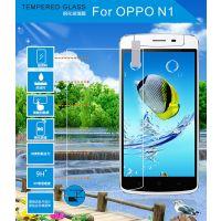 oppo n1手机钢化玻璃膜 N1钢化贴膜9H防爆保护屏厂家批发直销
