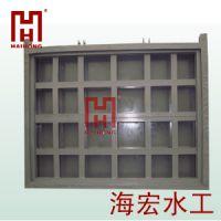 供应厂家销售 海宏PXM 耐海水防腐蚀 潜没式钢闸门