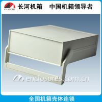 机箱机壳、塑料机壳、机箱机壳、仪器机箱机壳、塑料abs机壳