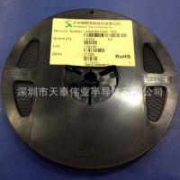 LED显示驱动电路CS1668EO 原装正品 大量现货 可提供17%增值税