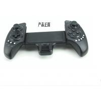 供应正品蓝牙游戏手柄 平板电脑游戏通用苹果三星小米手机手柄 黑色
