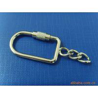 厂家生产热销精美钥匙扣/钥匙圈/锁匙圈扣/螺丝扣/铁环批发
