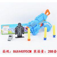 9197 软弹枪玩具 儿童玩具可发射水弹枪 ***热销儿童玩具批发