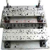 连续冲压模具加工 深圳五金模具厂连续冲压模具加工