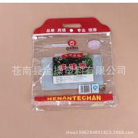 供应PVC袋 电压塑料袋 磨砂塑料袋 红枣包装袋