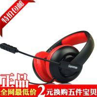 森麦SM-G600头戴式usb插口专业线控电脑  游戏辨位耳机耳麦