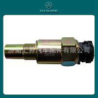 中国重汽豪沃A7卡车配件仪表里程表传感器WG2209280010