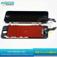 中国哪里有手机显示屏厂家 苹果5s 总成 显示屏总成 iPhone5 lcd