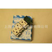 供应松下插座WN1101