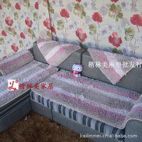 星光璀璨 防滑皮沙发垫 布艺沙发座垫 冬季绗缝坐垫 飘窗垫  全棉