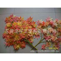 新年特价供应仿真枫叶,日本红枫叶,假树叶外贸精品
