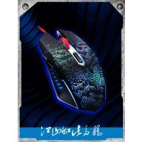 供应电脑配件批发正品追光豹T9专业游戏鼠标 呼吸灯炫彩七色 电竞鼠标
