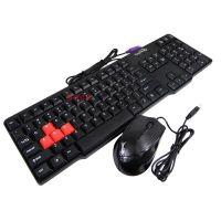 供应航城之星HC-518 游戏键鼠套装【P+U】 电脑周边配件批发