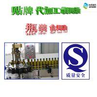 供应超临界萃取代加工 中药油 动植物油代加工