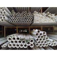 供应长期现货直销304不锈钢无缝管规格10*1-150*10mm 310S耐高温不锈钢管