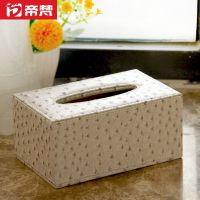 帝梵2014新款皮质纸巾盒抽纸盒高端鸵鸟纹