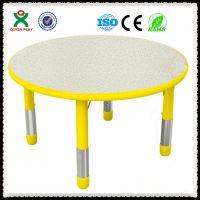 供应幼儿园可升降圆桌 儿童升降圆桌 儿童塑料圆桌 广州奇欣QX195E