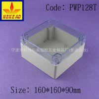 (160*160*90) 电气接线盒,防水安装盒,端子接线盒,PWP128
