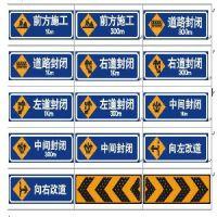 淄博哪里有具有价值的道路标线供应,道路线标公司
