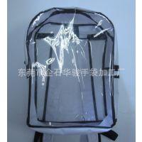 2013新款塑料双肩包 糖果色透明背包 休闲时尚小学生书包