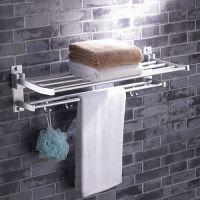 荣戈卫浴太空铝浴室挂件活动折叠浴巾架毛巾架卫生间创意置
