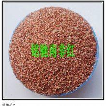 浅绿彩砂、亮黑天然彩砂、苹果绿彩砂、 肝红彩砂、雪黄彩砂、