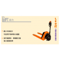 供应深圳半电动搬运车,光明新区电动搬运车,电动叉车,电力叉车