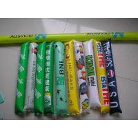 宁夏银川定做广告宣传啦啦棒、演唱会道具、打击棒、抨击棒、充气棒、发光棒
