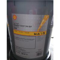 杭州市Shell Omala S4 WE460蜗轮蜗杆传动油