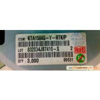 KEC功率晶体管 KTA1688
