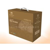 彩印纸箱 彩印纸盒 包装纸箱 出口纸箱