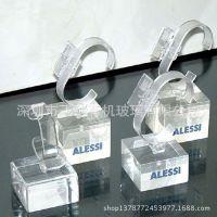 亚克力手表架 压克力C圈 有机玻璃高档手表展示架 观澜亚克力厂家