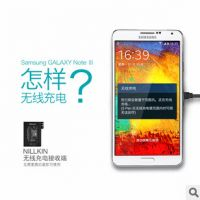 NILLKIN耐尔金 三星Samsung GALAXY Note3无线接收端 无线充电圈
