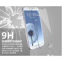 铠甲屏 钢化玻璃屏 SAM i9082手机保护屏-PM