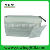 深圳龙岗手袋厂 可订做加印企业LOGO  透明PVC化妆包 零钱钱