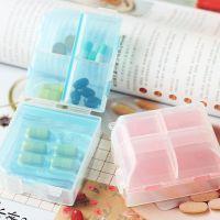 1441 十字药盒 便携式迷你塑料收纳盒 多功能4格首饰药品储存盒