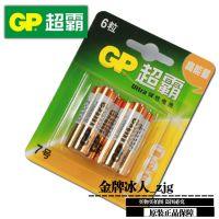 超霸电池 正品 无汞碱性 七号 每卡6节9.45元 7号电池GP24AU-21L6