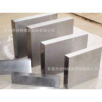 供应预硬料 Viking冷作模具钢 精板磨六面超冷处理 Viking模具钢