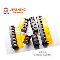 继发盛 HB-9500带盖-栅栏式接线端子-大电流-间距9.5MM-HB-4P