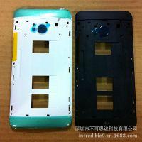 专业批发 HTC ONE M7 801E 中框 中壳 后盖 中板 行货版 原装